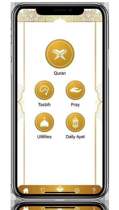 Quran Kuran